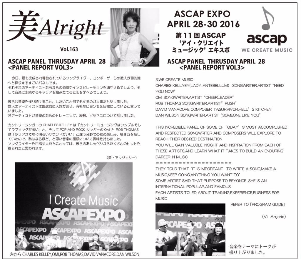 ASCAP3
